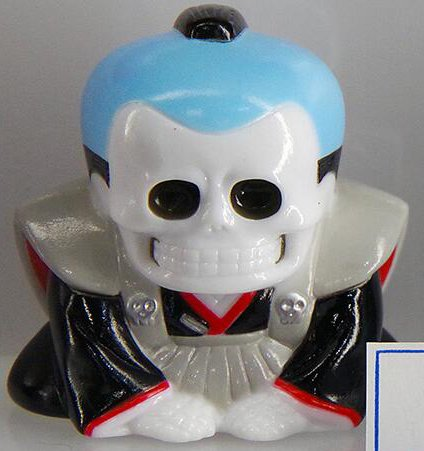 Honesuke (リアルヘッド 骨助) figure by Realxhead X Skull Toys, produced by Realxhead. Front view.