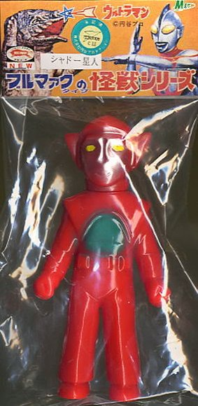 Shadow Alien - M1号 figure by Yuji Nishimura, produced by M1Go. Packaging.