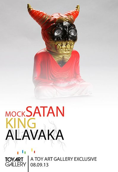 ALAVAKA - Mock Satan King figure by Toby Dutkiewicz, produced by DevilS Head Productions. Front view.