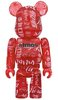 atmos × Coca-Cola CLEAR RED BE@RBRICK 100%