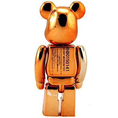 Basic Be@rbrick Series 15 - B figure, produced by Medicom Toy. Back view.