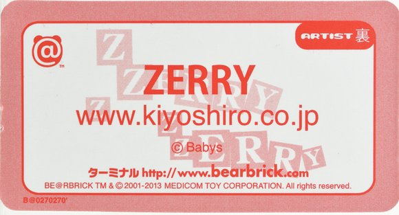 Zerry - Secret Artist Be@rbrick Series 27 figure by Kiyoshiro Imawano, produced by Medicom Toy. Detail view.