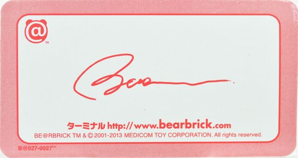 Obama, President of the United Be@rbrick - Secret Be@rbrick Series 27 figure, produced by Medicom Toy. Detail view.