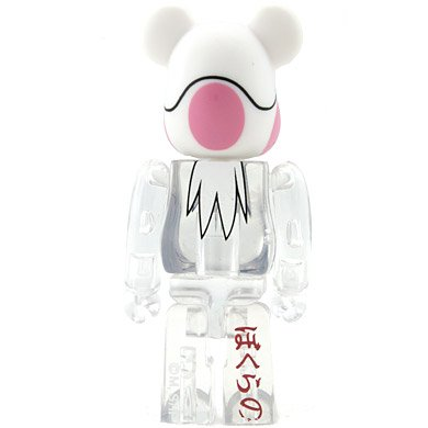 Dung Beetle - Horror Be@rbrick Series 15 figure by Mohiro Kitoh, produced by Medicom Toy. Back view.