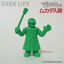 Dr. Heiter (Green) figure by Geek Life X Six Entertainment, produced by Kenth Toy Works. Front view.