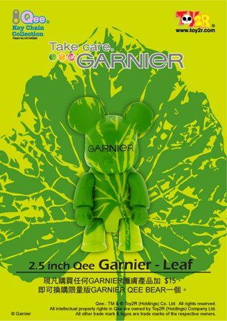 Garnier Qee figure by Toy2R, produced by Toy2R. Packaging.