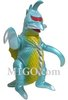 Gigan Blue