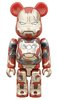 IRON MAN MARK XLII(42)DAMAGE Ver. BE@RBRICK