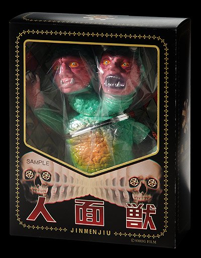 JinmenJiu 人面獣 (Human-faced Beast) figure by Uzumark, produced by Uzumark. Packaging.