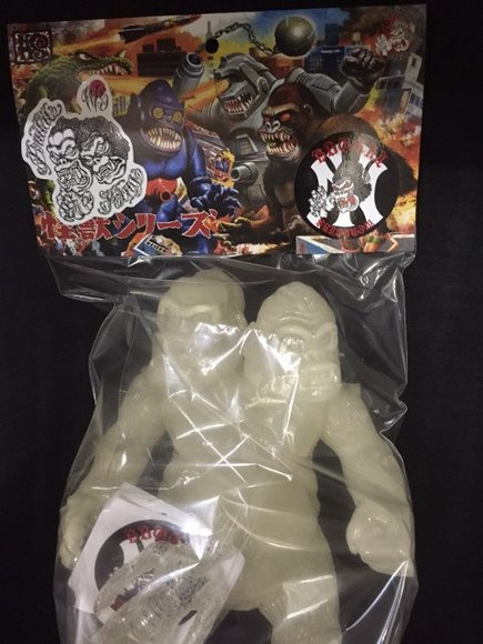 King Gorilla Ju - Hyperstoic Event Version figure by Yasuaki Hirota, produced by Hirota Saigansho. Packaging.