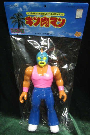 Kinnikuman (Green mask ver2 of the illusion) figure, produced by Five Star Toy. Packaging.