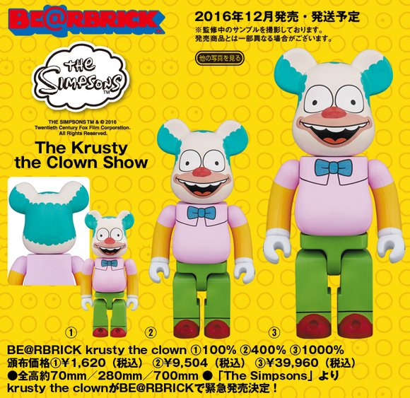 Krusty the clown BE@RBRICK 1000% figure by Matt Groening, produced by Medicom. Detail view.