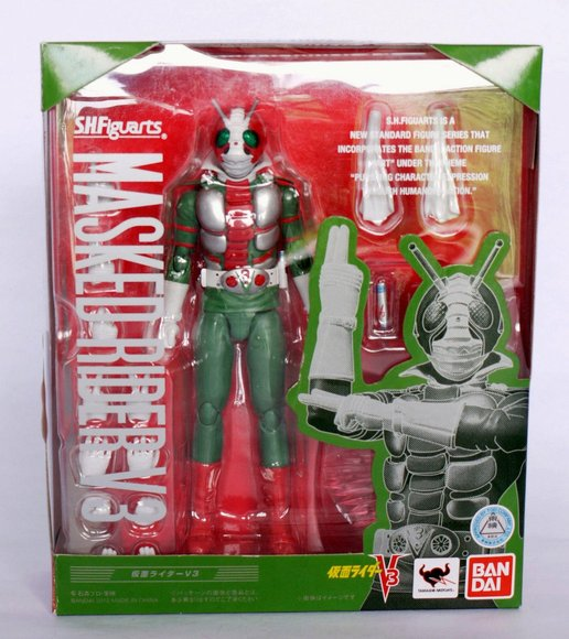 Masked Rider V3 figure, produced by Bandai. Packaging.