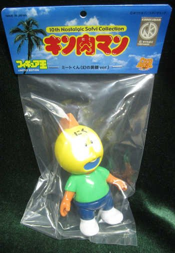 Meato-kun (ミートくん) - Yellow face ver. figure, produced by Five Star Toy. Packaging.