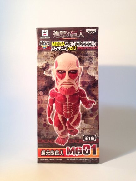 MEGA WCF ATTACK ON TITAN VOL.1 MG01 figure, produced by Banpresto. Packaging.