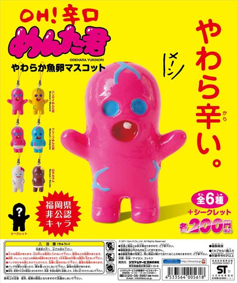 Menta-kun Gatcha strap (Brief jalapeno ver.) figure by Yukinori Dehara, produced by Fansclub.Jp. Toy card.