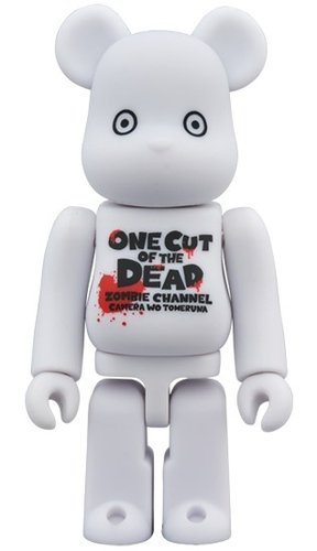ONE CUT OF THE DEAD WHITE Ver. BE@RBRICK 100% figure, produced by Medicom Toy. Front view.