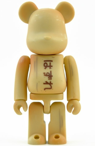 Out - Secret Be@rbrick Series 28