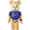 BRIGSBY BEAR  - BE@RBRICK 100%