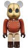 ROCKETEER BE@RBRICK 100%