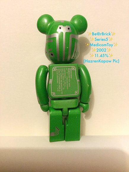 SF Be@rbrick Series 5 figure, produced by Medicom Toy. Side view.