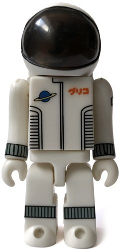 Spaceman figure, produced by Medicom Toy. Front view.