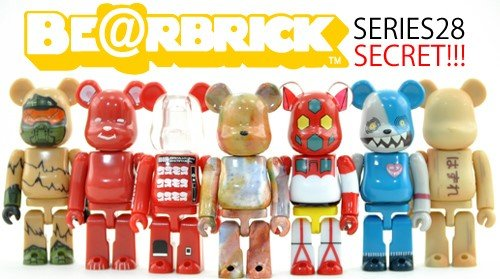 Sweet Monster - Secret Be@rbrick Series 28 figure, produced by Medicom Toy. Front view.