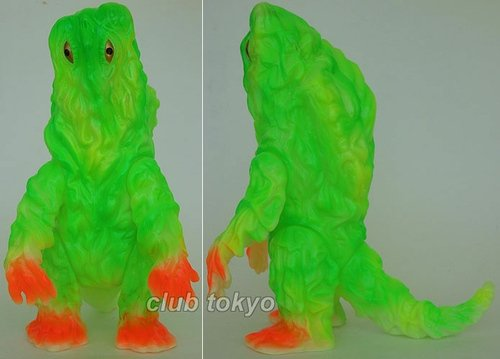 Hedorah Bullmark Reissue Green Glow(Lottery) figure by Yuji Nishimura, produced by M1Go. Front view.