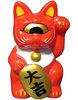 Mini Fortune Cat - Bright Red