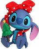 Stitch (Gift Version)