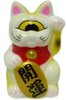 Mini Fortune Cat
