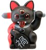 Misfortune Cat - Black