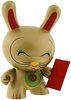 Lucky Cat Gold Dunny