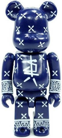 Pattern Be@rbrick Series 15 figure by Suicidal Tendencies, produced by Medicom Toy. Front view.