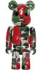 Bape Play Be@rbrick S3 - Multicolor