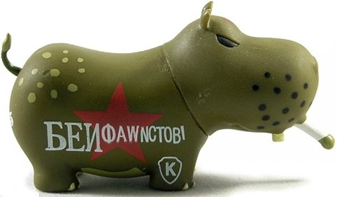 Red Army Potamus figure by Frank Kozik, produced by Toy2R. Front view.