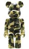 Bape Play Be@rbrick S2 - Brown Camo