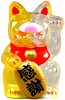 Mini Fortune Cat - Clear Yellow Split