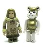 The Golden Compass - Kubrick/ Be@rbrick Set