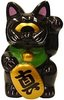 Mini Fortune Cat - Black