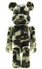Bape Play Be@rbrick S2 - Green Camo