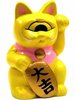 Mini Fortune Cat - Yellow