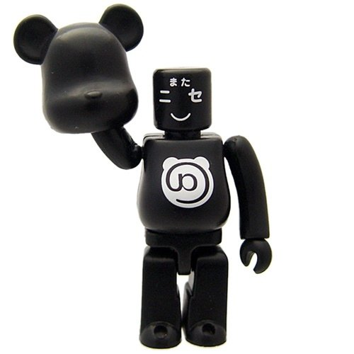 Error Not-A-Bearbrick - Secret Be@rbrick Series 17 figure, produced by Medicom Toy. Front view.