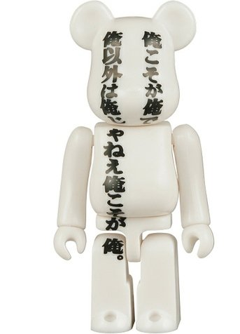 Uotake Poetry Be@rbrick 100% - 「はじめに」 Poetry 2 figure by Sandaimeuotakehamadashigeo, produced by Medicom Toy. Front view.