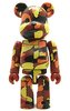 Bape Play Be@rbrick S2 - Multicolor Yellow Camo