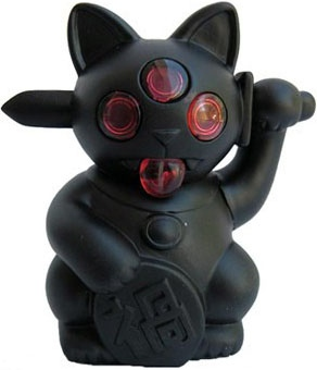 Misfortune Cat - Munky King Giveaway