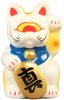 Mini Fortune Cat - White w/ Red & Yellow Eye