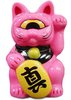 Mini Fortune Cat - Pink