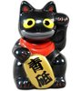 Mini Unagi Eel Cat - Black