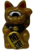 Mini Fortune Cat - Pearly Light Brown w/ Dark Brown & Yellow Sprays